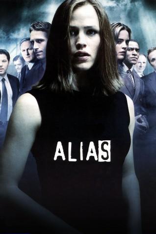 melissa-resume-2004-Alias