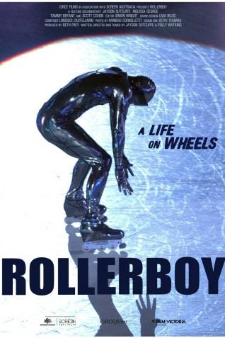 melissa-resume-2011-Rollerboy